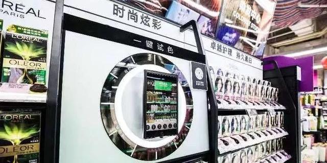 百年老店歐萊雅的科技新裝:一鍵虛擬染發,AR變革美妝商超零售