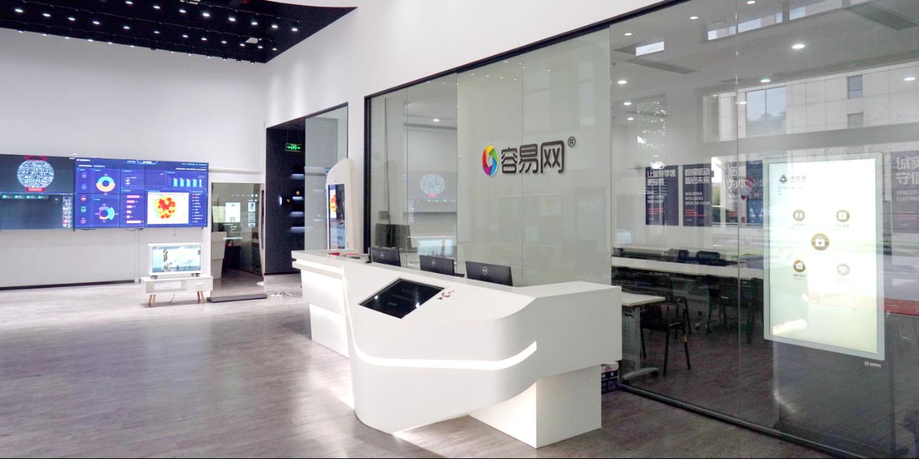 關于上海容易網電子商務股份有限公司