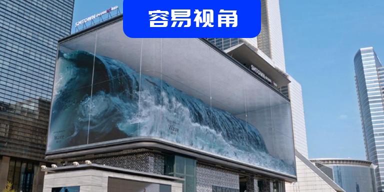 從偽裝成大屏的水缸看互動零售的未來